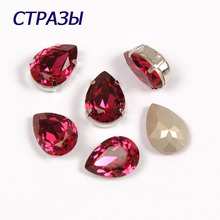 CTPA3bI 4320 Drop Shape Fuchsia Color Fancy Beads For Jewelry Making Crystal Strass Accessories DIY Garments Rhinestones Crafts