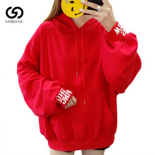 Hooded Pullovers Puff Sleeve Sweatshirt Women Thin Yellow Hoodie Loose female2019 New Clothes Korean