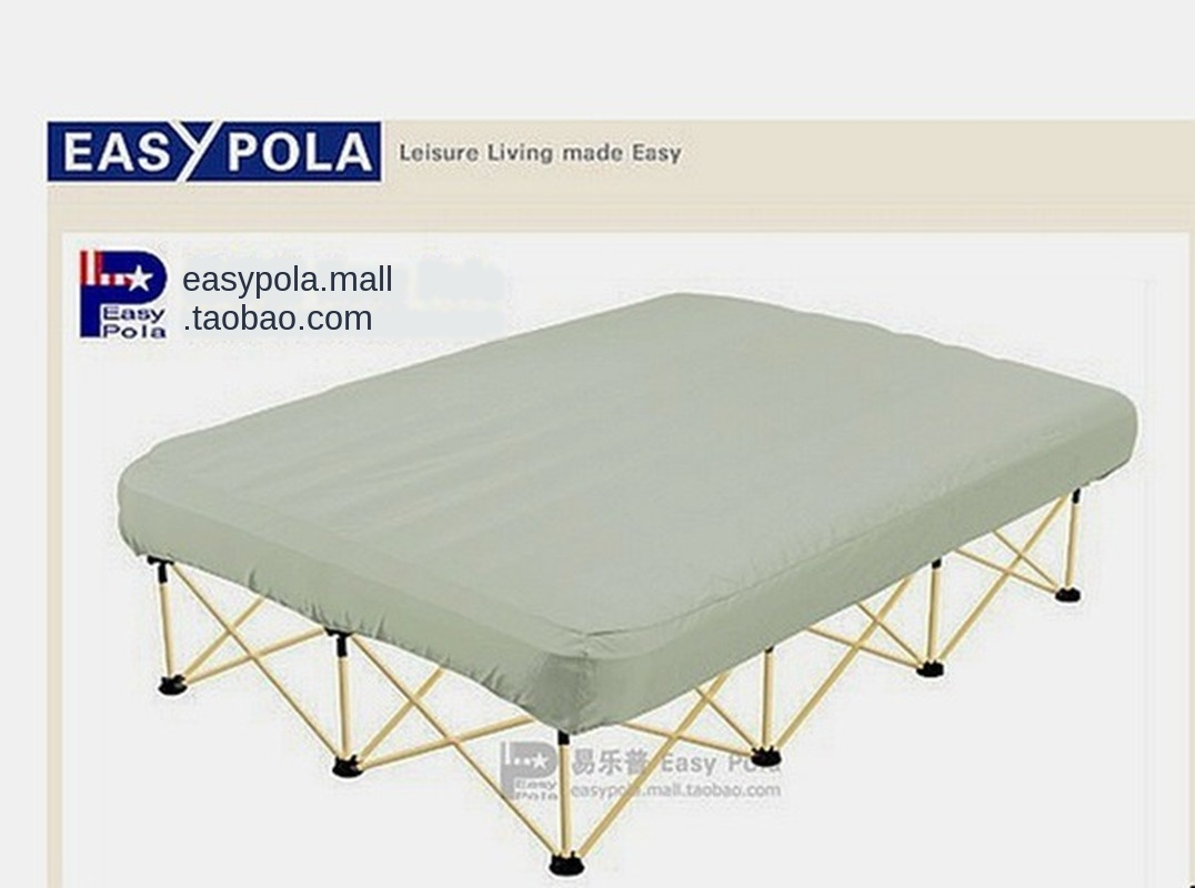 - Double Folding Bed Inflatable Bed Extra Large Aluminum Frame