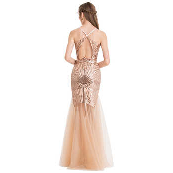 Angel-fashions Women\'s Evening Dresses Long Formal V Neck See Through Special Party Gown Cyan 442 420