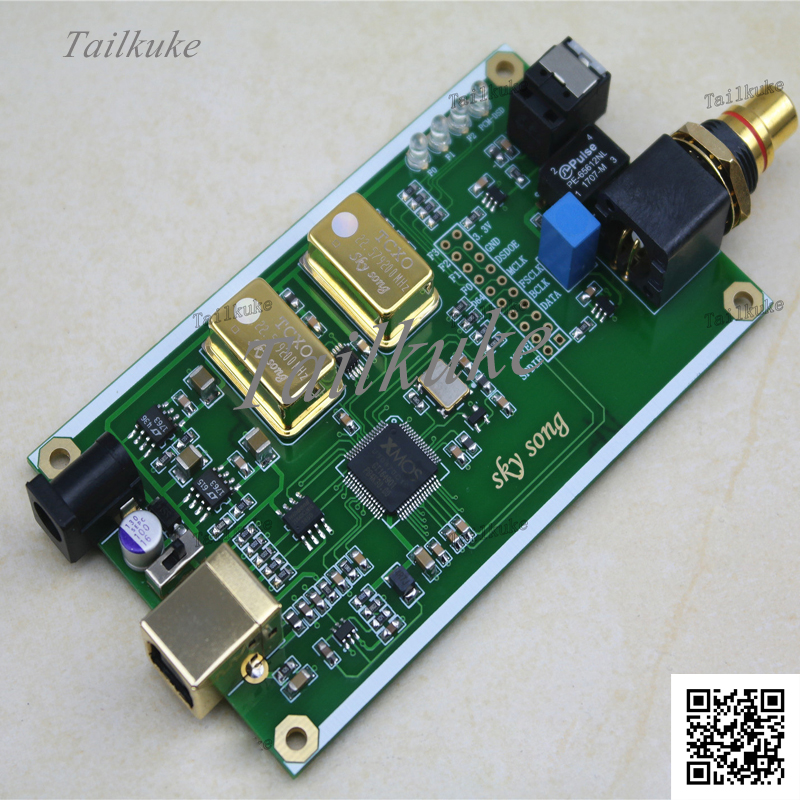 XMOS XU208 Asynchronous USB Coaxial Fiber Output Digital Interface IIS DSD256 Spdif Dop64
