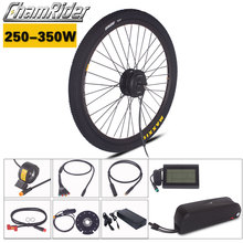 Chamrider 250W 350W E-bike Electric Bike Kit 36V 48V 52V Hailong battery 17AH 20AH Waterproof Julet Connectors MXUS LCD3 Display