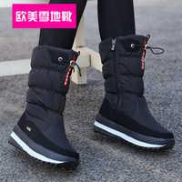 Frauen schnee stiefel plattform winter stiefel dicken plüsch wasserdicht nicht-slip stiefel mode frauen winter warm pelz botas mujer