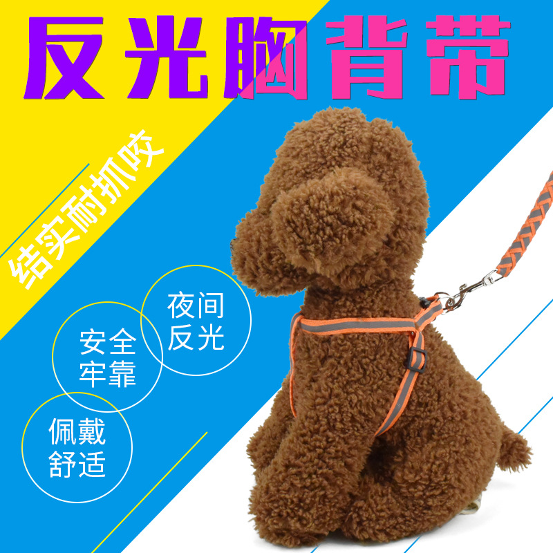 Reflective Round Belt + Chest And Back Pet Traction Rope Traction Belt Chest And Back Set Of Dog Collar In Large Dog Chain