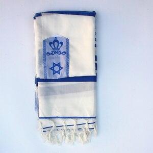 Image 3 - Tallit ユダヤ人祈りスカーフビッグサイズ tallits