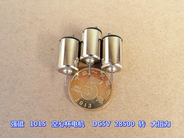 Strong Magnetic 1015 Hollow Cup Motor DC5V 28500 Turn Diameter 10MM Three Pole
