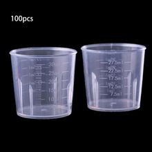 100Pcs 30ML Epoxy Resin Plastic Measuring Cups Kit Mold Jewelry Making  Accessories