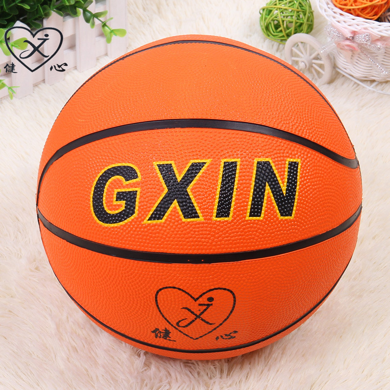Manufacturers Direct Selling Rubber Basketball No. 7 Yellow Basketball Training Sports Supplies