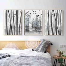 Абстрактный лесной постер 3 шт скандинавский стиль настенная