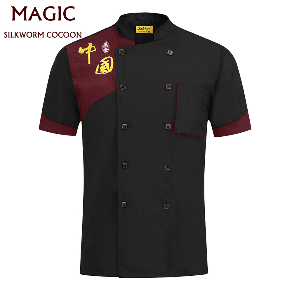 Chef Shirt Apron Chef Uniform Wholesale Buffet Dessert Shop Waiter Work Clothes Cook Jacket Barbers Chef Coat Breathable Kitchen