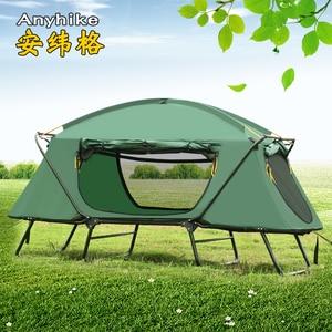 Image 2 - شخص واحد في الهواء الطلق العزل الحراري ، قبالة الأرض خيمة ، في الهواء الطلق شخص واحد السرير العاصفة الممطرة ، خيمة صيد