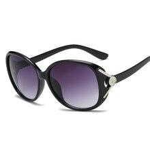 Gafas Surdimensionne Gradient lunettes De Soleil Femmes брендовые дизайнерские классические lunetes De soleil oculus retro De Soleil