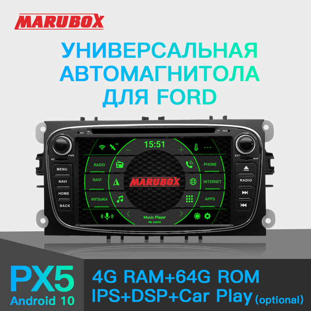 Marubox 2Din Android 10 PX5 For Ford Focus 2 Mondeo 4 S MAX Connect 2007 2013 Car Radio GPS DVD Multimedia Player 4G 64G