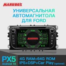 Marubox 2Din Android 10 PX5สำหรับFord Focus 2 Mondeo 4 S MAX Connect 2007 2013วิทยุรถยนต์GPSเครื่องเล่นดีวีดีมัลติมีเดีย4G 64G