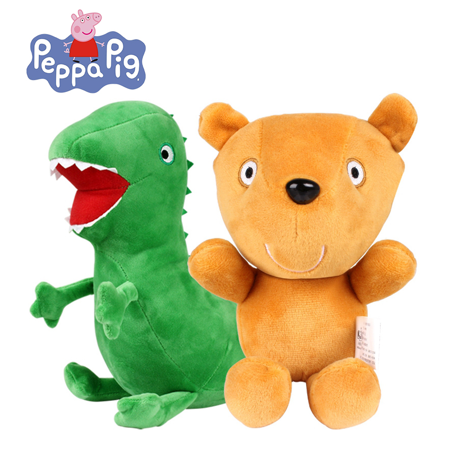 Peppa Pig Stuffed Plush Toy 19cm Peppa's Bear And George's Dinosaur Children's Plush Toy Gift For Boys And Girls