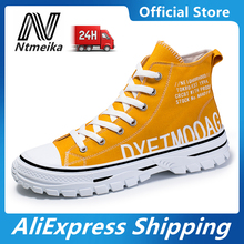 Men Canvas Shoes Fashion Breathable High-top Men Vulcanize Shoes sneakers fashion men canvas shoes students easy matching shoelace sneakers men breathable casual shoes men high top couple glow shoes
