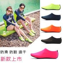 Стиль sha tan wa чехол для обуви для подводного плавания ботиночки для подводного плавания носки для плавания противоскользящее оборудование