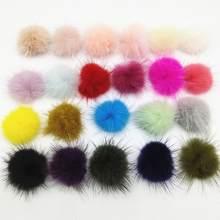 10 pçs 30mm 22 cores de alta qualidade artesanal vison cabelo bulbo coelho bola conectores charme para fazer jóias