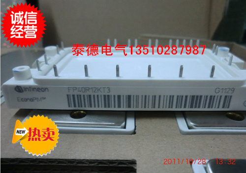 BSM15GP120 BSM25GP120 BSM35GP120 --MDDZ