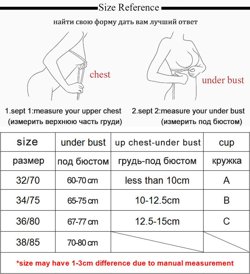 Sexy Bra Seamless Lingerie Women Soft Cup Bras Wirefree Bralette Push Up Brassiere Comfort Underwear Female Fashion Intimates #F