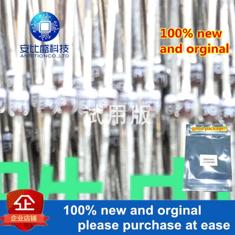 20pcs 100% New And Orginal Silk-screen HER103G SOD81 Quick Recovery Of Glass Passivation In Stock