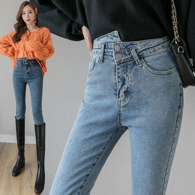2020 Spring Jeans Women's Pencil Pants High Waist Waist Slimming Slim Slim Wild Slim Stretch Leggings Boots