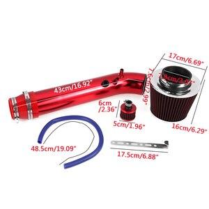 Image 2 - 76mm universal carro corrida desempenho sistema de admissão ar frio turbo tubo longo indução tubo com cone filtro de ar kit entrada
