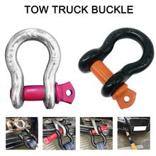 """2020 Top Quality CR Steel D Ring Shackles Maximum Loading 4.75 Ton  3/4"""" Heavy Duty Towing D-rings Wholesale Quick delivery"""