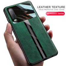 pu leather plexiglass protective case for Huawei