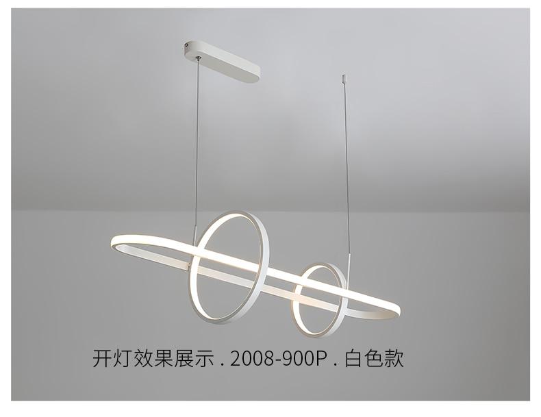 2008-900P_13