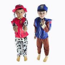 Patrol Costume Kids Boys Girls Birthday Purim Marshall Chase Skye Cosplay Costumes