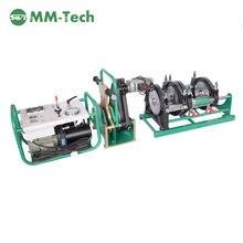 Термофьюзионная машина для труб из полиэтилена высокой плотности