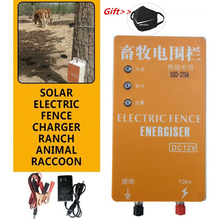 10KM Solar Electric Fence Energizer Charger High Voltage Pulse Controller Animal Breeding Pastor XSD-280B