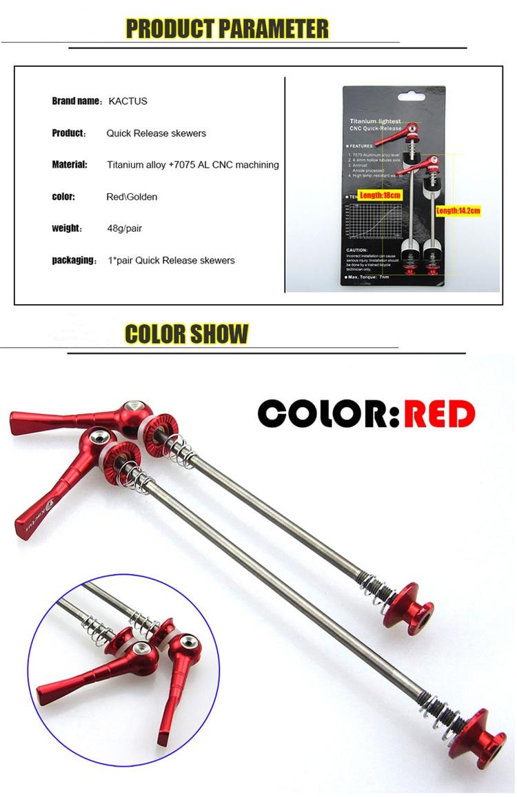Details about  /Super light Road-MTB Bike Ti Titanium Quick Release Skewers 4 Colors