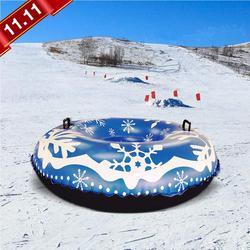 Junta de esquí Pad duradero aspecto lindo niños adultos esquí de trineo de nieve neumático resbaladizo Snowboard deportes de invierno санки