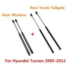 2/4X ด้านหลัง Tailgate BOOT กระจกหน้าต่างด้านหลังแก๊สฤดูใบไม้ผลิแรงกระแทก Struts สนับสนุน SG367011 SG367012 สำหรับ Hyundai tucson 05 12