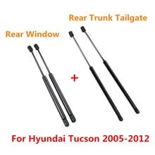 2/4x задний багажник багажника, заднее окно, стекло, газовая пружина, амортизационные стойки, поддержка SG367011 SG367012 для Hyundai Tucson 05 12