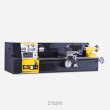 Токарный станок handan ct2570 высокоточный бытовой токарный