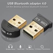 USB Bluetooth адаптеры BT 4,0 USB беспроводной компьютерный адаптер аудио приемник передатчик Dongles ноутбук наушники BLE мини-отправитель