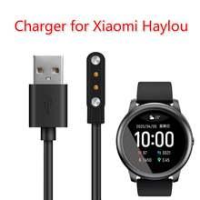 Смарт часы Браслет зарядный кабель Линия для xiaomi haylou зарядное