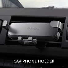 Fivetech All Aluminum Alloy Car Phone Holder Storage Bracket