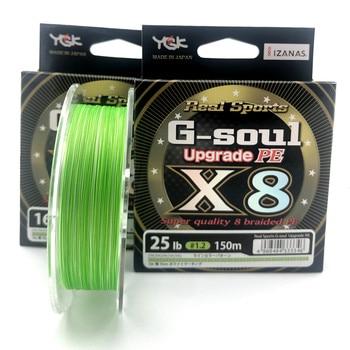 Best Fishing line YGK G-SOUL X8 upgrade PE 8 Fishing Lines cb5feb1b7314637725a2e7: GREEN 150M|GREEN 200M