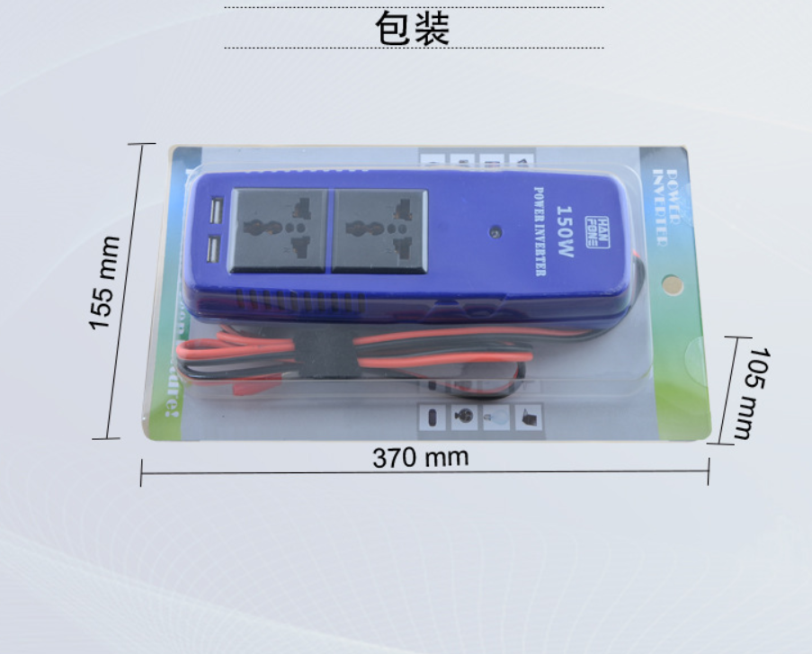 H5832f8d8a8924b6f9f3029c7fd35775ce - 150W DC to AC Car power modified sine wave inverter for laptops,Huwei,Iphone moiles