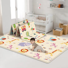XPE Environmentally Friendly Thick Baby Crawling Play Mat Folding Mat Carpet Play Mat for Children's Safety Mat Kid Rug Playmat