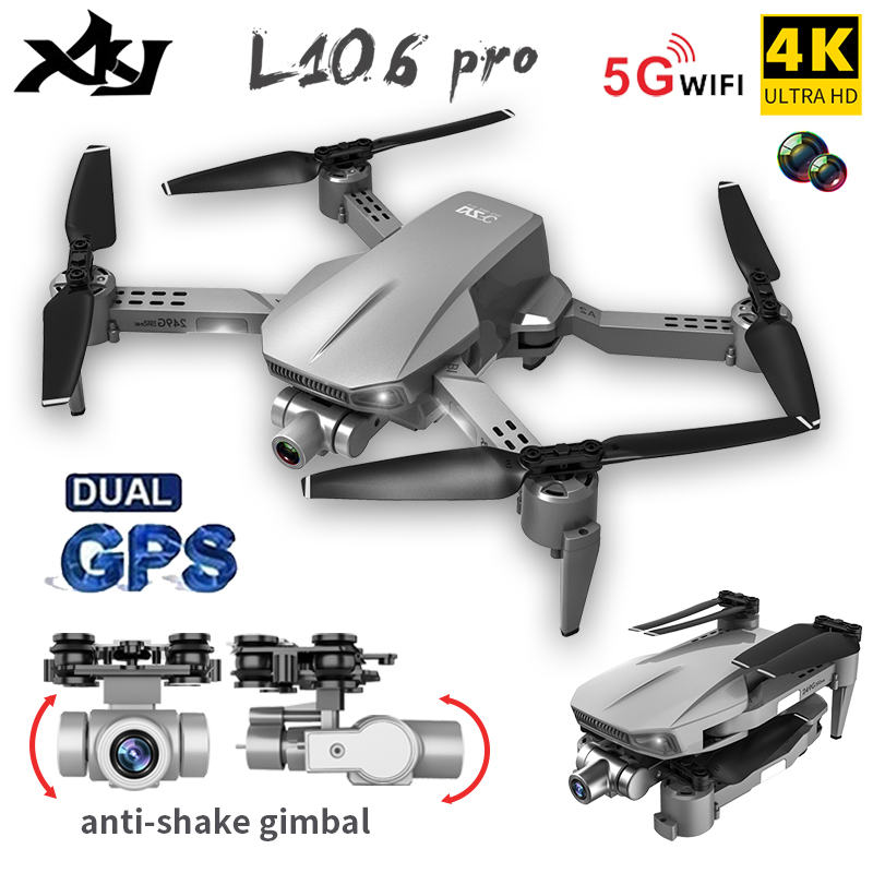 XKJ L106 RC Drone GPS 4K HD Dual Camera Self-stabilizing Gimbal Professional Aerial Photography Foldable Quadcopter 1