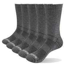 Мужские толстые дышащие хлопковые носки YUEDGE, спортивные походные носки с подушкой для лодок, рабочие носки для ботинок 38-47 EU