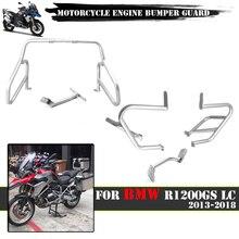 Protetor de barra de acidente de motor de moto, barra de proteção para motor de motocicleta bmw r1200gs gs gs 1200 lc 2013 2014 18 um conjunto proteção de quadro