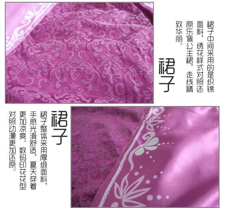 Le Pei Putri Putri Kostum Kostum Rambut Ajaib Karena Pakaian Putri Rambut Panjang Cosplay Kostum Holloween Kostum