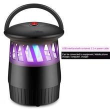 Лампа для уничтожения комаров usb лампа насекомых без излучения