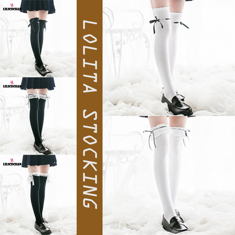 <font><b>Lolita</b></font> Stocking Womens Anime Cosplay Maid Girls Lace Top Thigh High Over Knee Leg Warmer Leggings Sexy Cotton Socks image